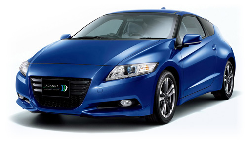 Honda CR-Z Memorial Award Edition